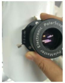 PoleMaster - Manual - QHYCCD Astronomical Cameras