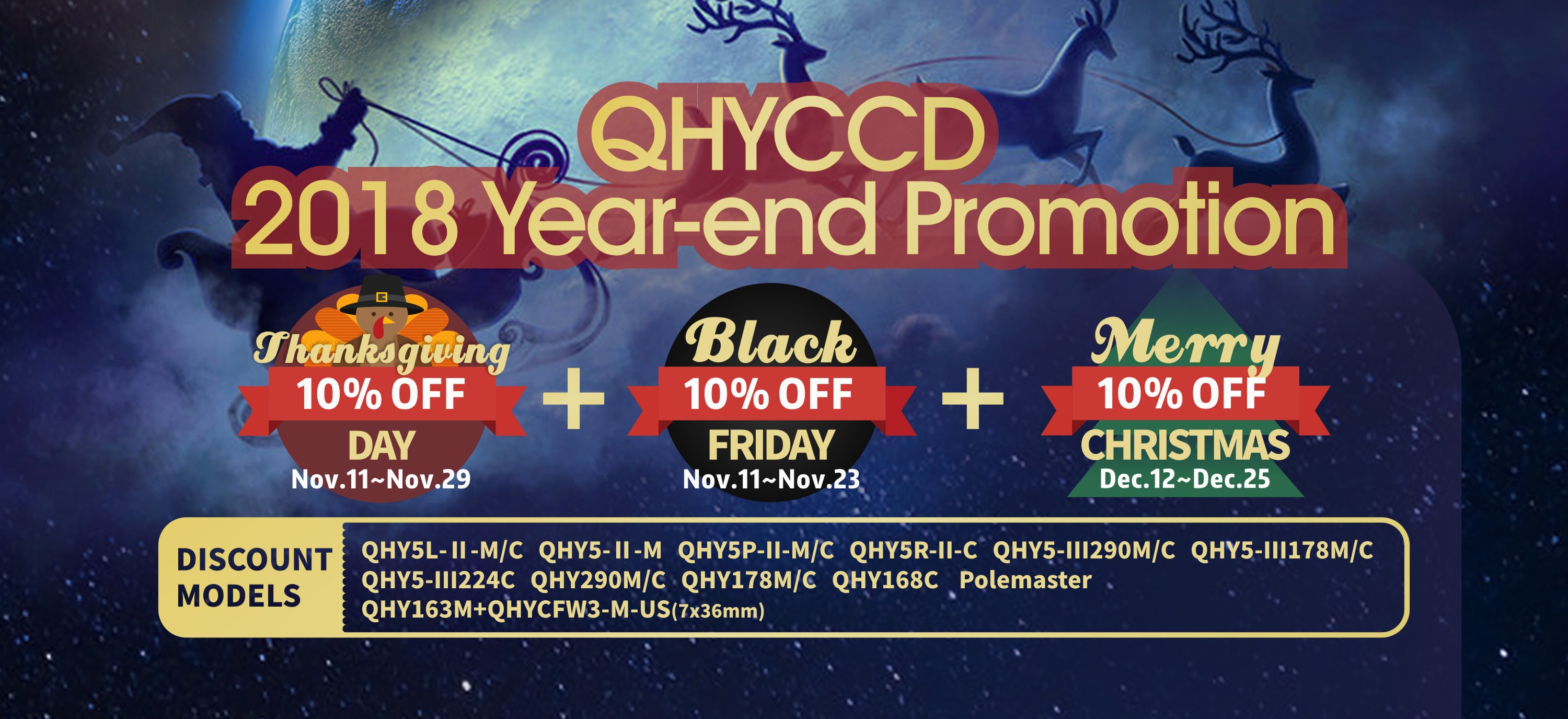 QHYCCD2018 Year-end Promotion