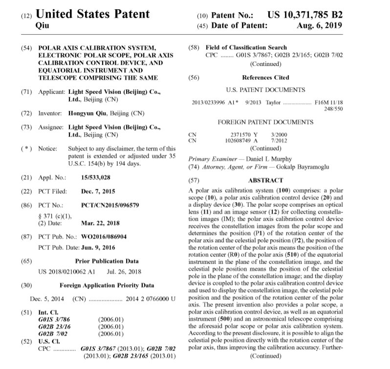 PoleMaster Patent Certificate issued by (USPTO)